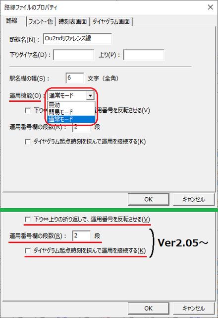 2.05OperationNum-01.png