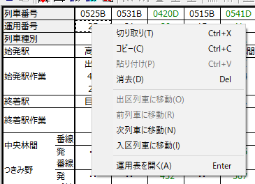 2.0OperationNum-03.png