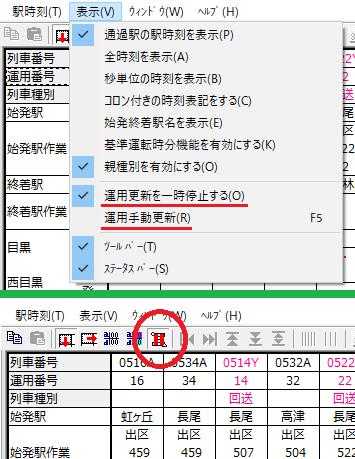2.0OperationNum-06.png